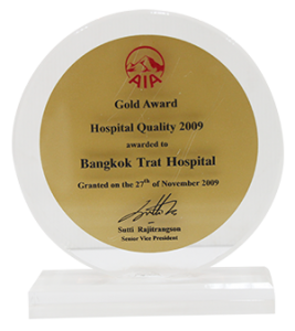 2552 AIA Gold Award Hospital Quality รูปภาพ 1