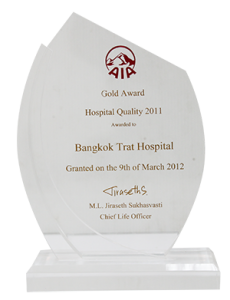 2554 AIA Gold Award Hospital Quality รูปภาพ 1